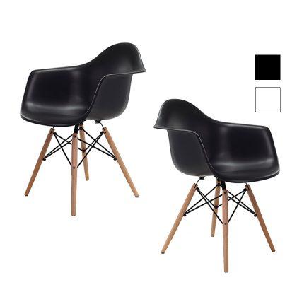 Cadeira De Jantar | Sala De Jantar Contemporânea | Conjunto de 2 Pretas | J.CDA-36